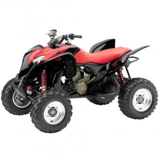 квадроцикл хонда trx 420 цена