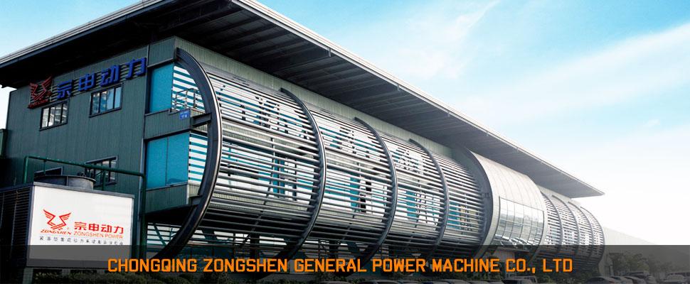 Одно из основных многофункциональных зданий (офис, производство, сервис, склад, шоу-рум) компании Zongsnen (Зонгшен)