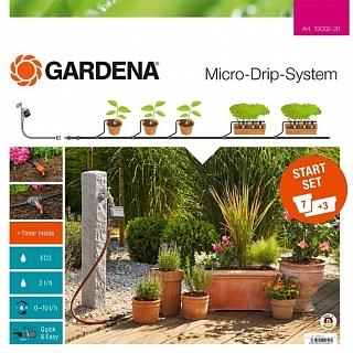 комплект для полива Gardena цена